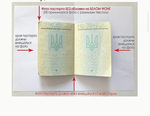 Рабочая виза в Польшу с минимальным пакетом документов
