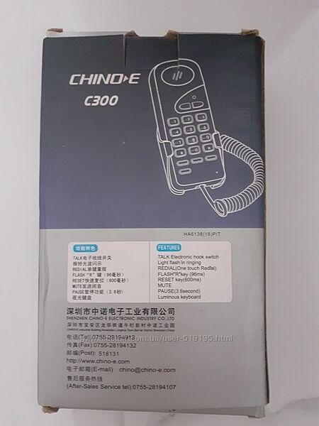 Телефон стаціонарний, новий, дуже компактний.