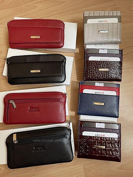 Визитницы и ключницы KARYA натуральная кожа в фирменных коробках бренда
