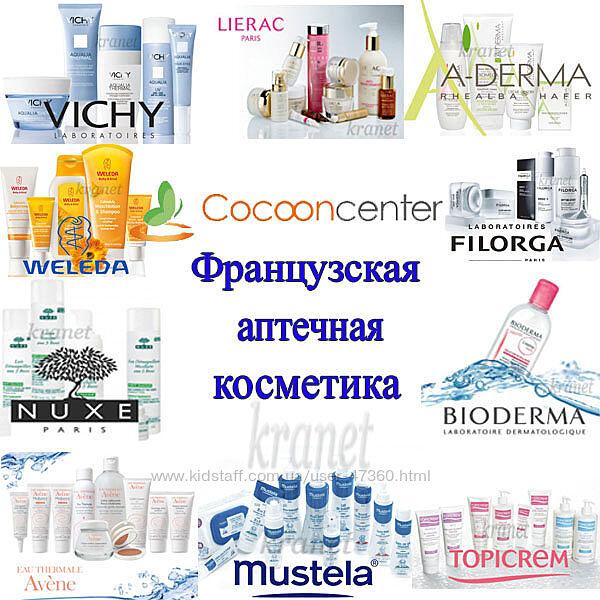 Аптечная косметика из Франции Aderma, BIODERMA,  WELEDA. Более 2020 отзывов