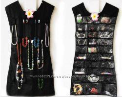 Набор органайзеров и платье органайзер для украшений бусин бижутерии