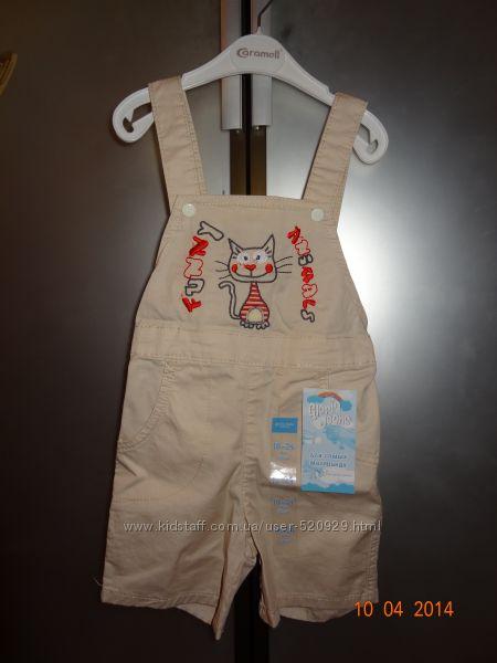 Бежевый комбинезон с забавной вышивкой Gloria Jeans 18-24 месяца рост 92 см