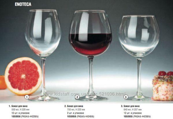 Красное вино при суженных сосудах