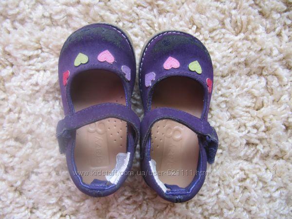 Туфельки Crazy 8 - Америка. з супінатором туфли туфлі
