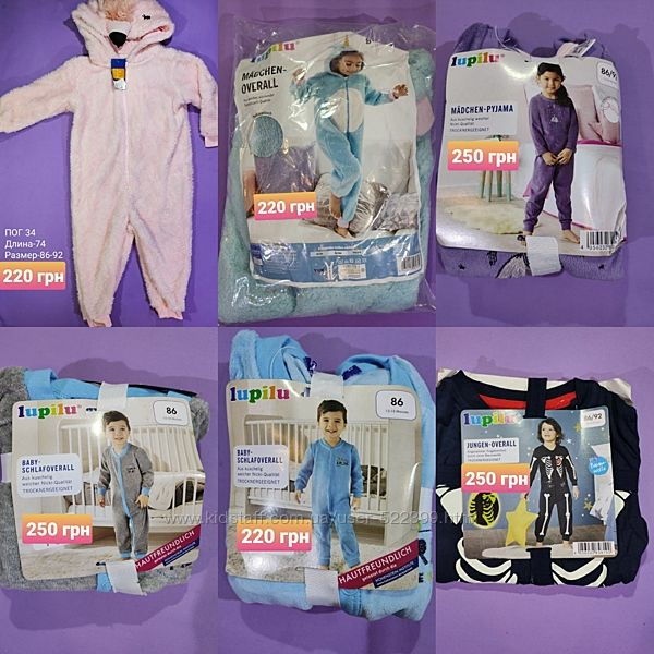Пижама, слип, кигуруми для девочек и мальчиков Lupilu 86/92