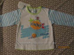 Новая одежда фирмы чико
