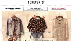 Покупки без границ. Форевер 21 forever21. com  есть компания