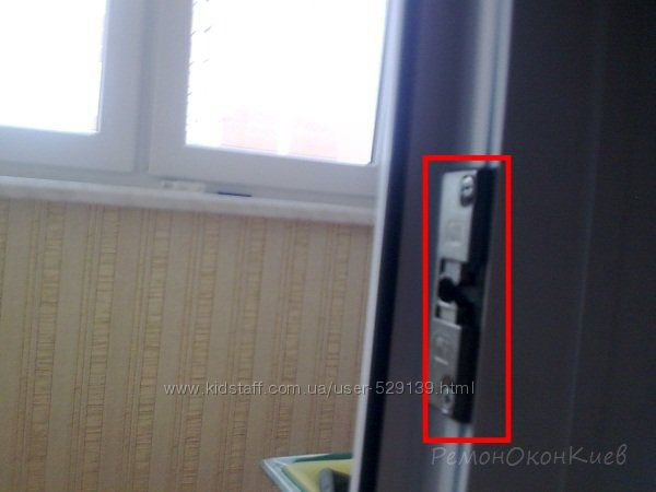 Защелка - фиксатор для балконной двери. двери - kidstaff 131.