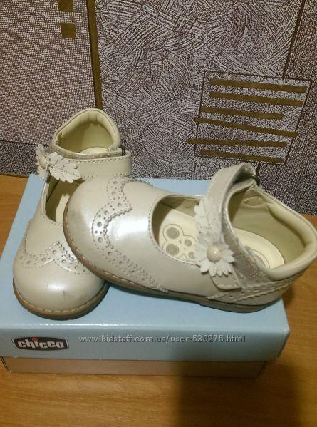 Туфли chicco 23 стелька 13. 5