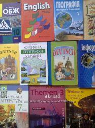 Книги для 1 - 11 классов