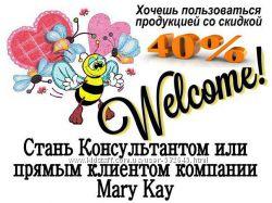Оформлю в Mary Kay 5 подарков