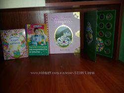 Развивающая литература для детей- энциклопедии, сказки и т. д.