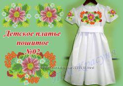 пошитые детские платья под вышивку