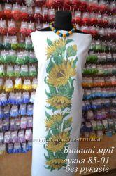 Бисерные заготовки блузки     платья