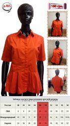 Блузка Next, р. M-L новая