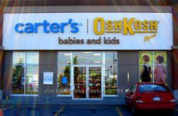 Carters  и OshKosh минус 20 процентов от цены сайта, покупаю ежедневно