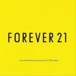Forever21 выкупаю ежедневно под 5 процентов, фри шип