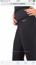 Reebock easy tone брюки для тренировок и дома