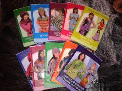 Серия книг по вязанию