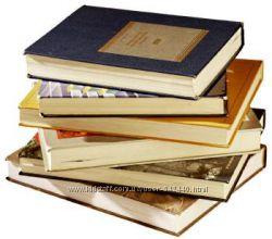 Продам много книг