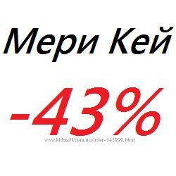 Мэри Кей под заказ на скидку от 43 процентов