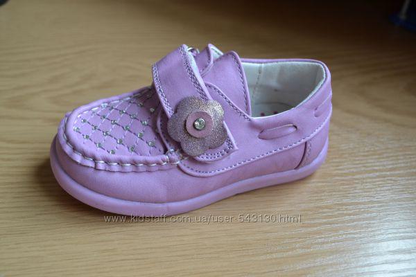 новые туфли МХМ 21 разм.
