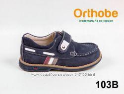 Ортопедические туфели и мокасины для мальчика ORTHOBE
