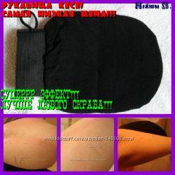Знаменитая варежка, рукавица кесса, кесе, для пиллинга всего тела