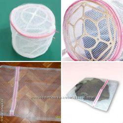 мешок для стирки бюстгальтеров и нижнего белья, и сетка для деликатных веще