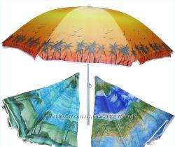 Надежные большие пляжно-торговые зонты 1, 8м и 2м диаметром в ассортименте