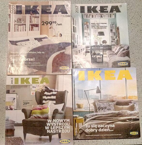 Подборка каталогов Икеа, 4 штуки, разные года, в Киеве