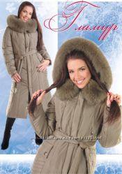 Nui Very зимнее пальто 56 разм