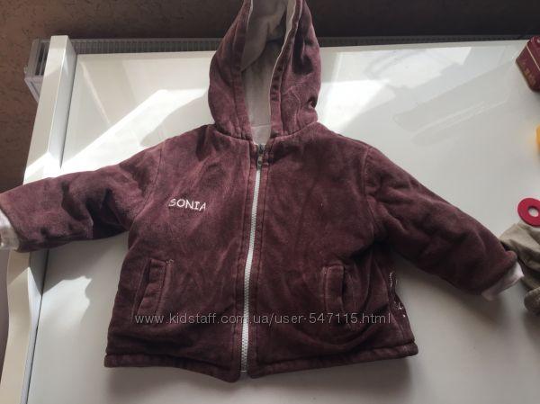Детская куртка унисекс двухстороняя дешево 1-2 года