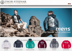 Тор Штайнер Thor Steinar  немецкая марка Casual и Милитари