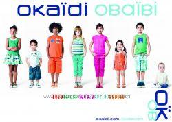 OKAIDI под 15 без шипа