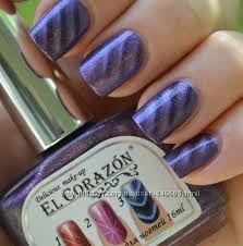 Магнитный лак для ногтей EL CORAZON