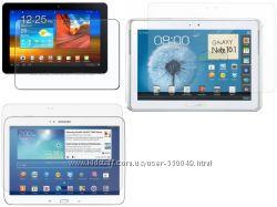 Защитная плёнка для Samsung Galaxy Tab 2, Tab 3, Note  10. 1.