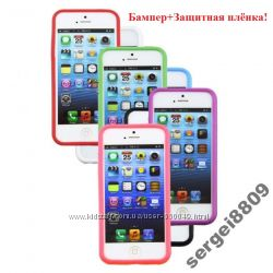 Бампер для Apple iPhone 5, 5S  и Защитная плёнка