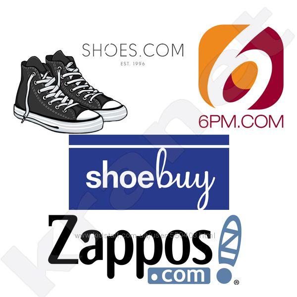 6pm, zappos, shoes, shoebuy, shoemetro выкуп с Америки