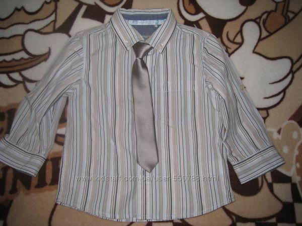 Комплект Next джинсы рубашка с галстуком