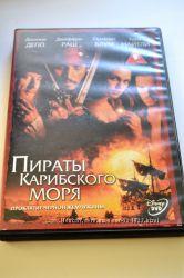 Фильмы на DVD сборники Пираты Карибского моря Ледниковый период Терминатор