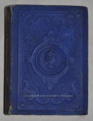 Goethes Werke, Teil Fr. Strehlke, Gustav Hempel, Berlin, 1885. Том 25-26