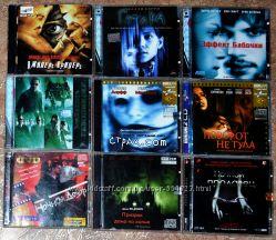 Популярные фильмы на любой вкус на CD Все жанры