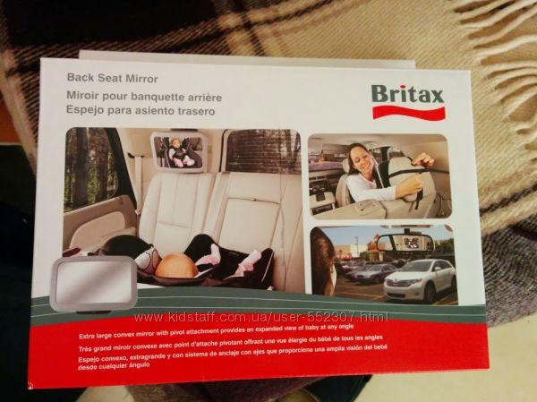 зеркало в машину для мамы водителя Britax Baby Car Mirror for Back Seat
