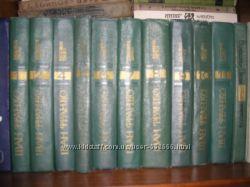Книги часть 1