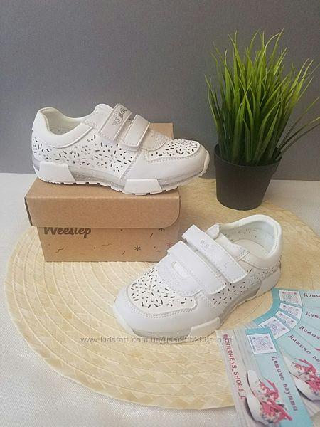 Белые кроссовки для девочки Weestep 27 28 29 30 31 32