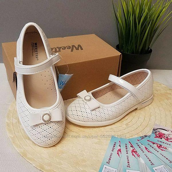 Белые туфли для девочки белые туфельки нарядные Weestep 29 30 31 32 33
