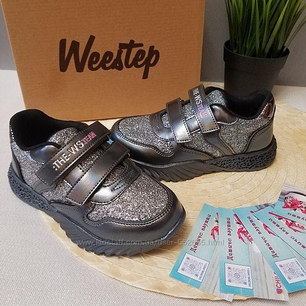 Кроссовки для девочки детские кроссовки Weestep 27 28 29 30 31 32