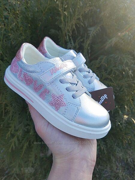 Туфли кеды слипоны для девочки 21 22 23 24 25 26 Weestep детская обувь