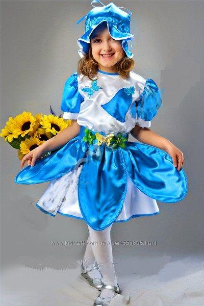 Продажа костюм Цветочка фиалка, колокольчик, подснежн